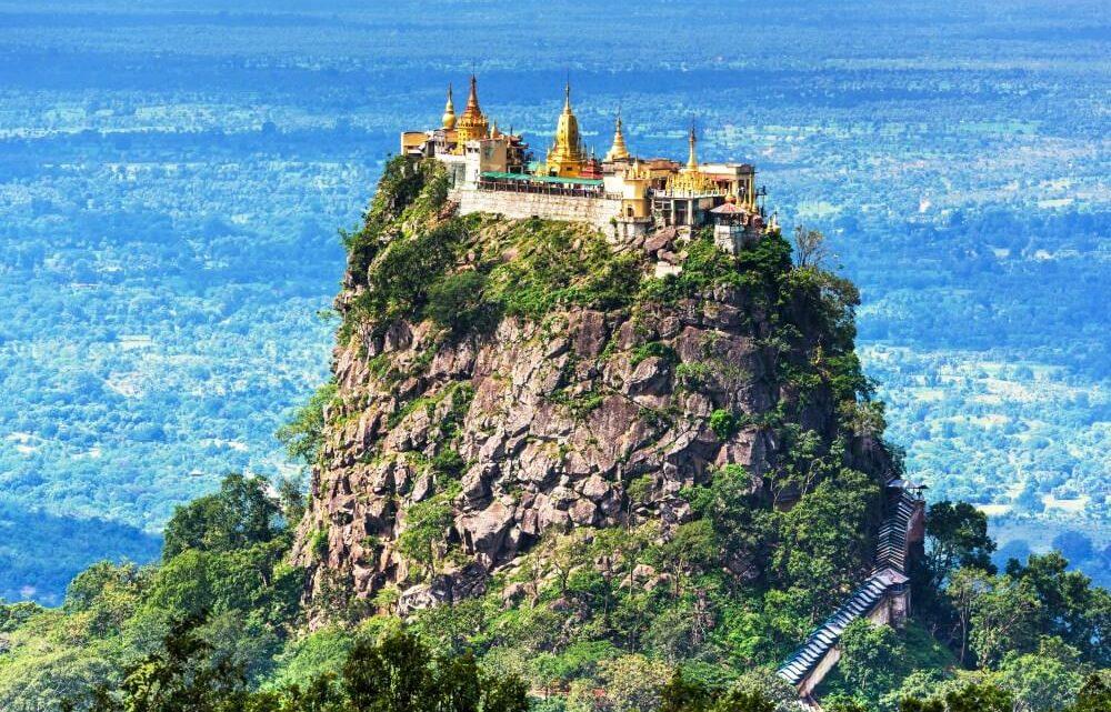 Art et architecture dans la culture du Myanmar