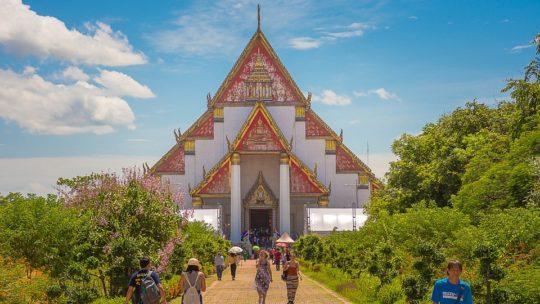 Quel est le nom ancien de la Thaïlande ?