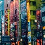 A voir à Tokyo : 10 incontournables