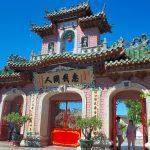 Guide de voyage Fujian