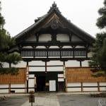 Kennin-ji, le plus ancien temple zen de Kyoto au Japon