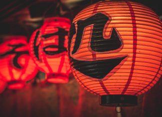 La culture japonaise