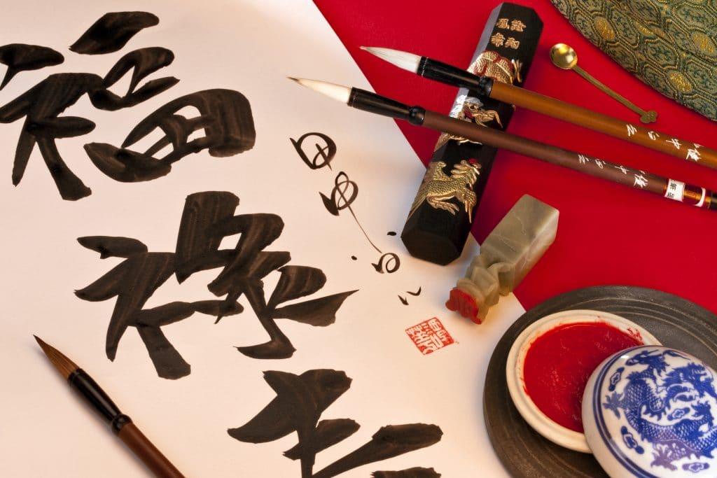 Des accessoires de calligraphie